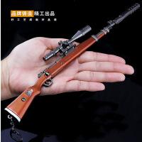 游�蛑苓�Kar98模拆�b�匙扣合金武器模型