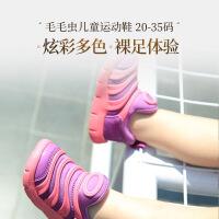 【网易严选 清仓秒杀】毛毛虫儿童运动鞋