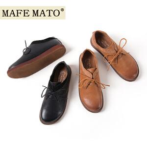玛菲玛图平底鞋女新款秋季深口圆头低跟擦色头层牛皮手工复古系带单鞋5525-13