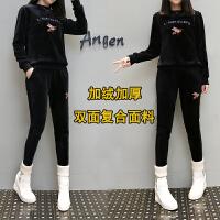 运动套装女士冬季天鹅金丝绒休闲卫衣圆领加绒加厚时尚两件套潮流 黑色