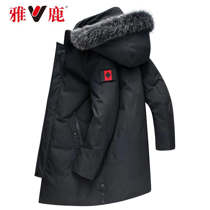 yaloo/雅鹿羽绒服男暗纹迷彩中年青年商务中长款时尚保暖羽绒服