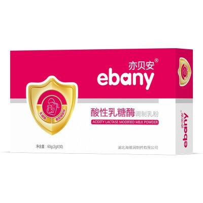 【医院同款】亦贝安 (ebany)酸性乳糖酶调制乳粉 宝宝奶伴侣婴儿乳糖不耐受腹泻吐奶消化不良 30袋/盒 质量保证 让宝宝喝的健康