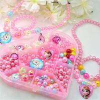 儿童手工串珠女孩玩具益智DIY项链手工制作穿珠子材料包女孩礼物