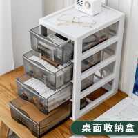 桌面收纳盒长方形抽屉式办公桌化妆品整理储物盒子文具杂物置物架