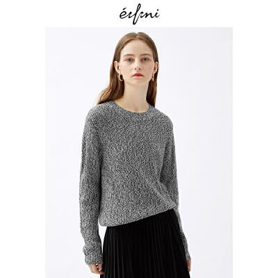 2件4折 伊芙丽2018冬装新款韩版时尚女装毛针织衫1187938271