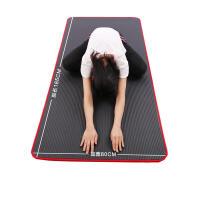 【用券立减50元】物有物语 包边瑜伽垫 初学者瑜伽垫加长加宽男女士健身垫加厚运动防滑垫户外室内多用垫子