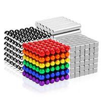 巴克球1000颗男女解压魔力磁铁珠套装积木魔方玩具磁力棒