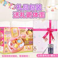 mimiworld快乐可爱小鸡养成屋玩具儿童粉色小伶韩国女孩公主礼物