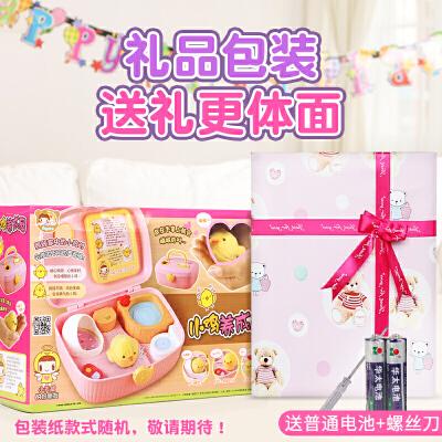 mimiworld快乐可爱小鸡养成屋玩具儿童粉色小伶韩国女孩公主礼物 京东正品好质量,快递当天极速发货,质量保证,售后无忧;