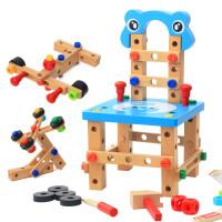 椅子多功能拆装工具螺母丝组装组合儿童拼装木制积木玩具