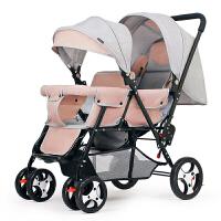 双胞胎婴儿推车前后坐手推车大小宝双人车二胎推车可坐躺 越野加长版 防爆轮 扶手藕荷粉