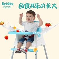 小孩学坐椅子宝宝餐椅婴儿吃饭凳餐桌椅座椅儿童便携可折叠