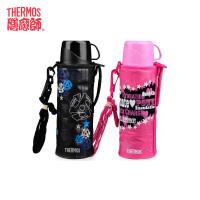 【限时抢】膳魔师/THERMOS正品不锈钢保冷保温杯 运动瓶双用盖杯套FFR-801WF包邮