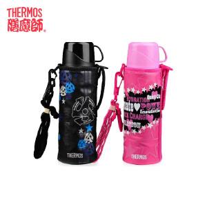 膳魔师/THERMOS正品不锈钢保冷保温杯 运动瓶双用盖杯套FFR-801WF包邮