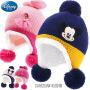 迪士尼 儿童秋冬毛线帽子男童女童加绒护耳保暖幼儿套头宝宝针织帽