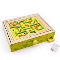 儿童立体魔方迷宫玩具走珠益智桌面亲子游戏比赛