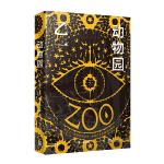 C ZOO 动物园 乙一 精装 恐怖 悬疑小说里程碑之作 卓然屹立 杰作短篇集 人民文学出版社978702011411