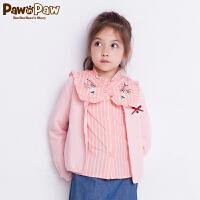 【3件4折 到手价:183】Pawinpaw卡通小熊童装秋女童纯色毛衣开衫系扣淑女风