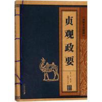 【全新直发】贞观政要 二十一世纪出版社集团