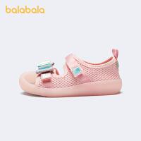 【1件6折价:92.9】巴拉巴拉官方童鞋女童网红运动凉鞋幼童甜美可爱2021新款夏季鞋子