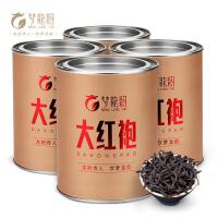 【宁德馆】梦龙韵乌龙茶 武夷山大红袍金罐装400g