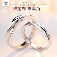 情侣戒指一对女饰品纯银对戒日韩男士指环简约个性活口刻字礼物
