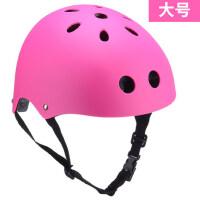 儿童护具头盔溜冰鞋滑板自行车滑板车加厚七件套