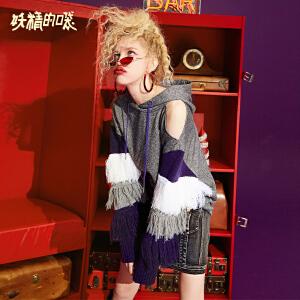 【低至1折起】妖精的口袋 万里挑一 冬季连帽卫衣