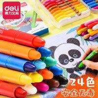 得力油画棒24色36色48色蜡笔水溶性可水洗儿童画笔安全无毒套装幼儿园彩笔炫彩彩绘彩色宝宝腊笔涂色画画油棒