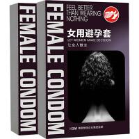 [当当自营]倍力乐 安全套避孕套 女士避孕套 女用套2只装*2