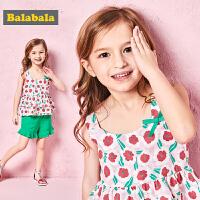 巴拉巴拉童装女童小童宝宝套装夏装2018新款甜美吊带短裤两件套女