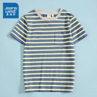 [618提前购专享价:38元]真维斯男童 2020春季新款 纯棉平纹圆领横间合身短袖T恤
