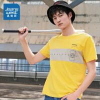 真维斯男装 夏装新品 拉架竹节圆领驳幅印花短袖T恤