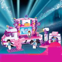 积木 粉色梦想星光舞台车儿童拼装玩具汽车组装模型