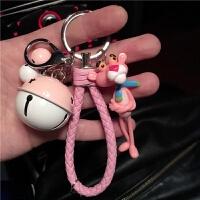 粉红豹韩国创意可爱汽车钥匙扣男士女款包包挂件饰情侣钥匙链圈