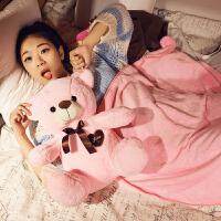 抱抱熊毛绒公仔抱枕靠垫小熊毛毯抱枕儿童陪睡娃娃女生