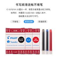 日本百乐钢笔墨囊IC-50墨胆6支装蓝色红色黑色PILOT百乐钢笔的墨囊贵妃钢笔 78G钢笔 笑脸钢笔用一次性墨水囊
