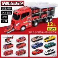 【新品】儿童玩具车模型合金仿真小汽车套装各类车小孩小朋友2-3岁男孩子1
