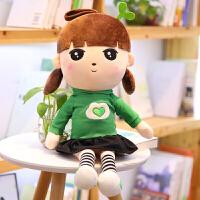 可爱菲儿布娃娃女孩公主毛绒玩具睡觉抱的玩偶公仔儿童生日礼物