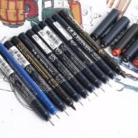 日本吴竹针管笔 防水针管笔 漫画勾边笔 防污勾线笔 水彩用不晕染