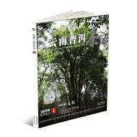 2016云南普洱茶-春