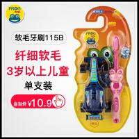 青蛙宝贝儿童软毛牙刷1支送玩具小汽车(颜 色 赠 品 随 机)3岁以上适用115B