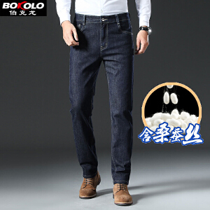 松筋腰直筒宽松深档男士薄款夏季牛仔裤 新品莫代尔青中年弹力大码休闲牛仔裤WN8058B
