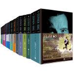 斯蒂芬.金作品(套装全15册)亚特兰蒂斯之心+黑暗的另一半+手机 斯蒂芬・金+穹顶之下 (两册)+绿里+丽赛的故事等