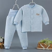 宝宝保暖高腰护肚裤套装0彩棉婴儿加厚秋衣秋裤3男女儿童冬季睡衣