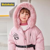 巴拉巴拉童装儿童羽绒服女童秋冬2017新款中大童中长款保暖外套女