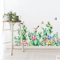 水彩仙人掌花鸟贴纸客厅卧室房间店铺装饰墙墙贴