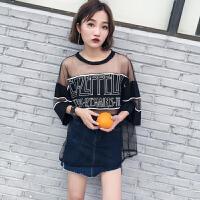 社会女街舞衣服bf夏韩版原宿风透视夜店装中长款酷酷的防晒衣罩衫