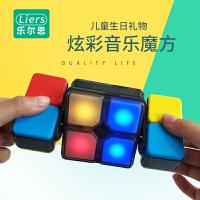 正版电子音乐魔方套装全套解压百变魔方正品儿童益智抖音同款玩具