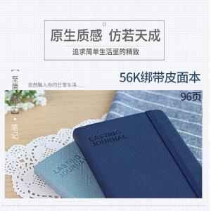 得力韩国小清新商务硬皮面精装本轻便绑带本子22206手账笔记本